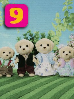 best selling Sylvanian Families
